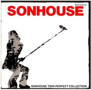 SONHOUSE TWIN PERFECT COLLECTION